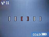 Medion MD40696 - Menü [Foto: MediaNord]