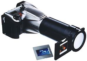 Olympus Flash Film Scanner (FFS-35)