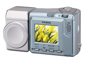 Casio QV-2400UX [Foto: Casio]