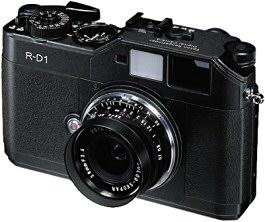 Epson R-D1 [Foto: Epson]