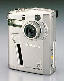 Fujifilm MX-1700 Zoom