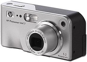 Hewlett Packard Photosmart M417 [Foto: Hewlett Packard]