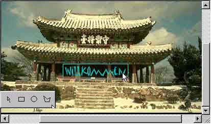 PhotoPlus - Imagemap [Screenshot: Photoworld]