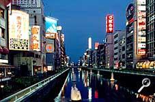 Bild 1: Blaue Stunde in Tokyo [Foto: Jürgen Rautenberg]